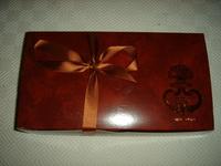 Cadeaux_003